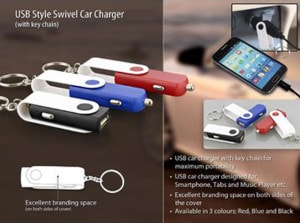 usb-car-charger-300x223