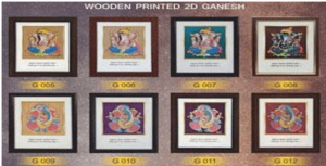 Wooden Printed 2D Ganesh in Frames