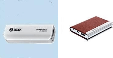 Power Banks as Corporate Gifts